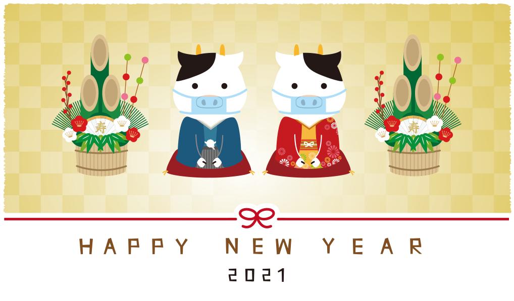 【謹賀新年】今年こそ一生モノのスキルを身につけよう