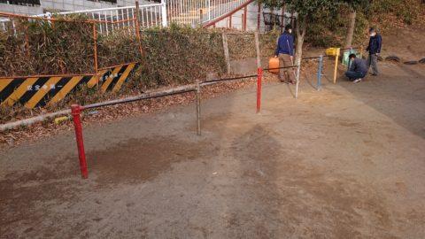 神奈川県の某幼稚園 鉄棒撤去と設置